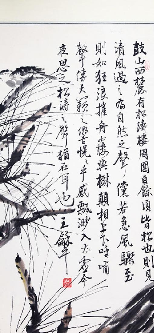 WANG HE PIN, CHINESE PAINTING ATTRIBUTED TO - 2