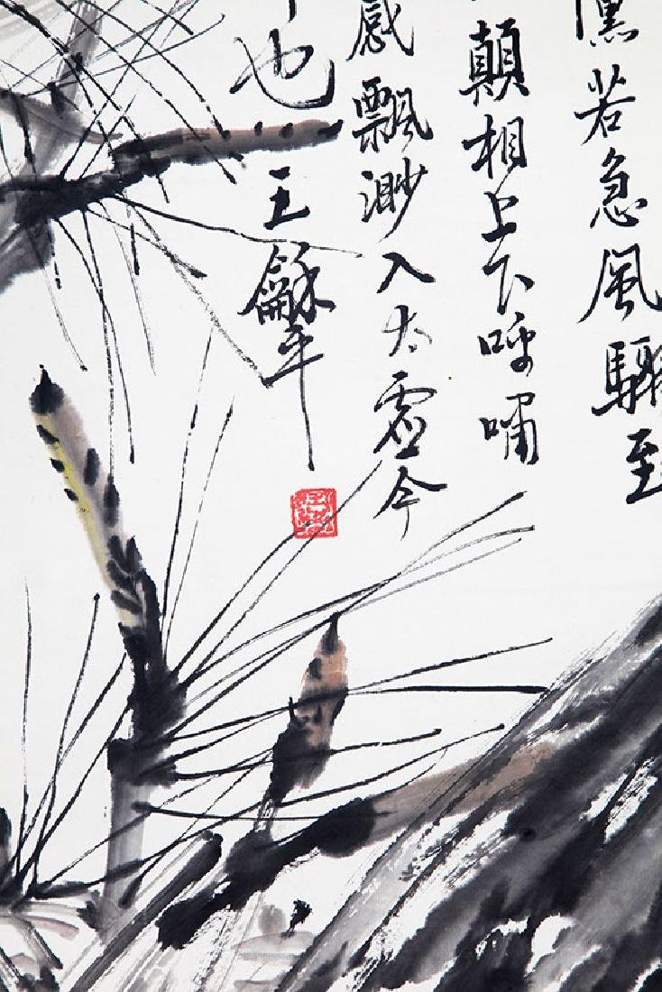 WANG HE PIN, CHINESE PAINTING ATTRIBUTED TO - 3