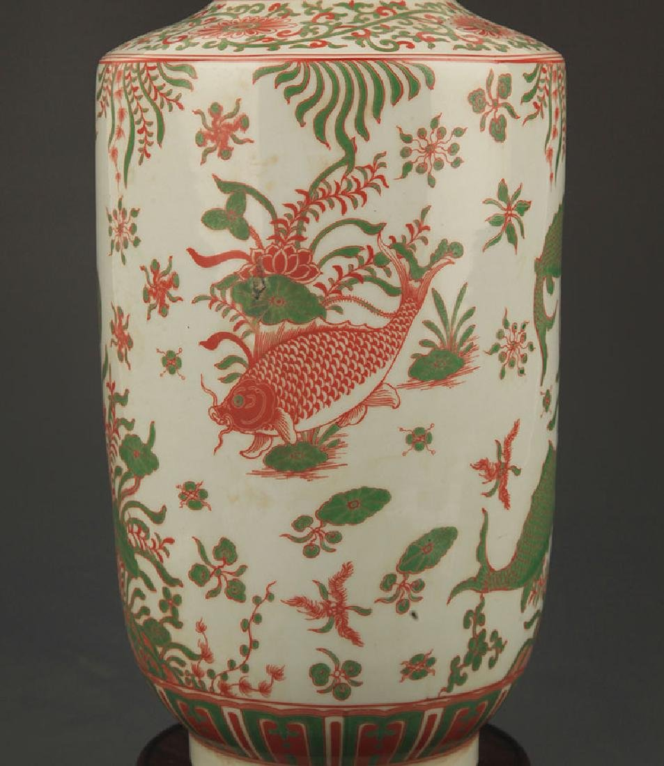 FAMILLE ROSE FISH PATTERN PORCELAIN VASE - 4