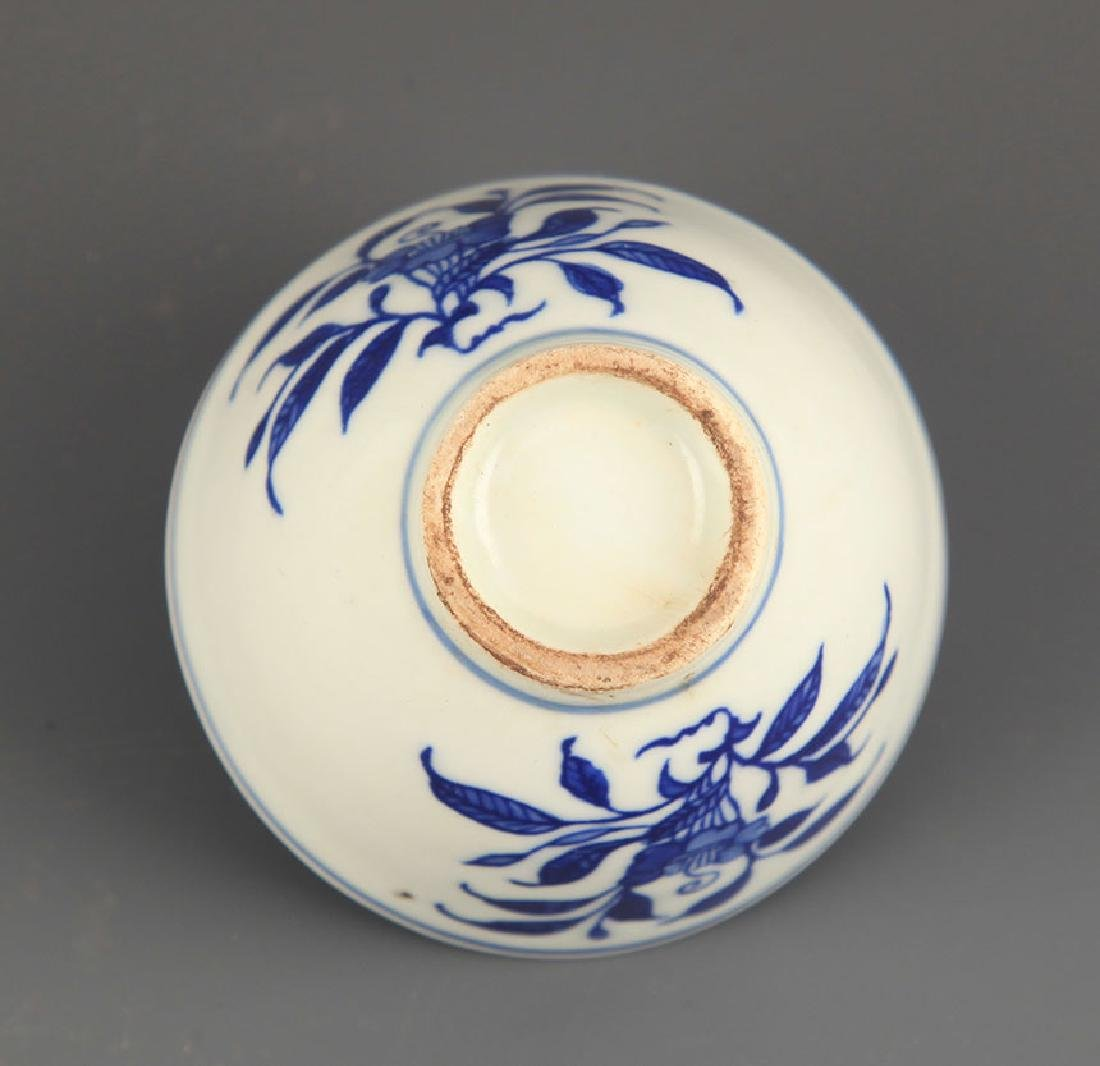 PAIR OF FLOWER BLUE AND WHITE CUP - 6