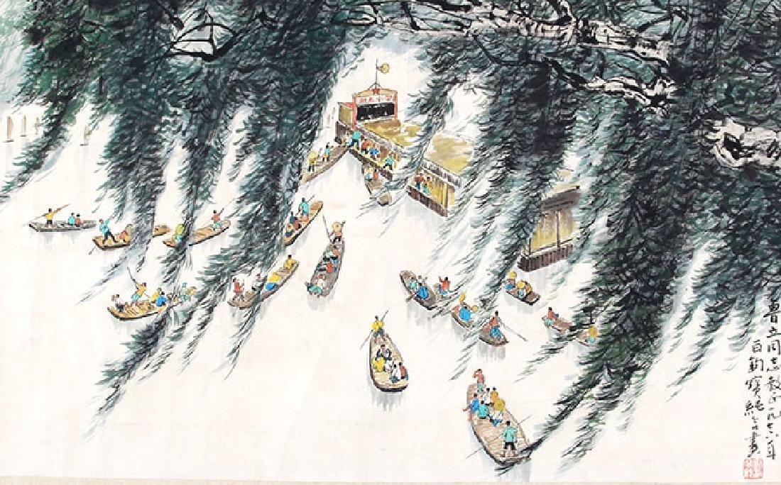 LIU BAO CHUN, CHINESE PAINTING ATTRIBUTED TO