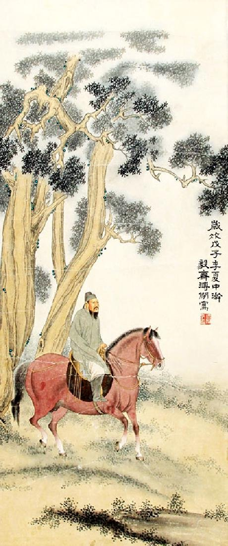 PU XIAN, CHINESE PAINTING ATTRIBUTED TO