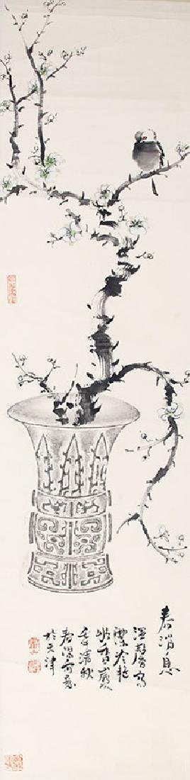 HUO CHUN YAN, CHINESE PAINTING ATTRIBUTED TO
