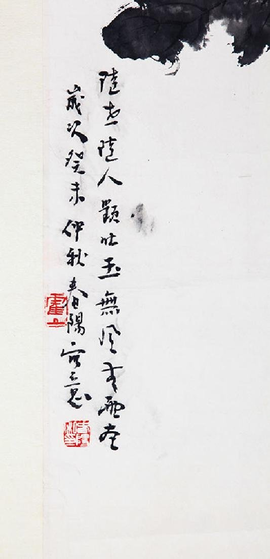 HUO CHUN YANG, CHINESE PAINTING ATTRIBUTED TO - 2