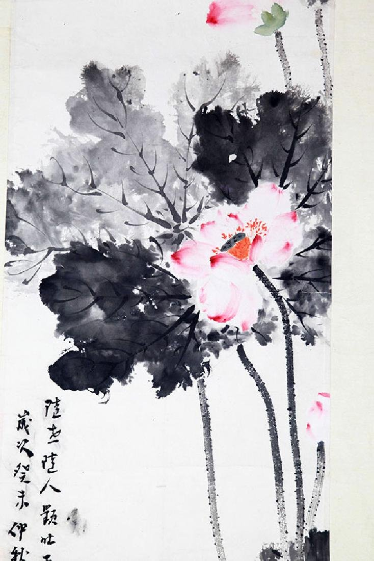 HUO CHUN YANG, CHINESE PAINTING ATTRIBUTED TO - 4