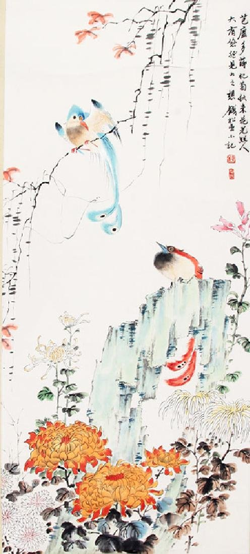 QIAN SONG NIE, CHINESE PAINTING ATTRIBUTED TO