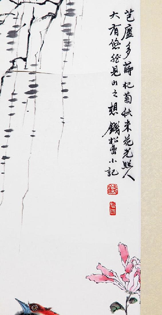 QIAN SONG NIE, CHINESE PAINTING ATTRIBUTED TO - 2