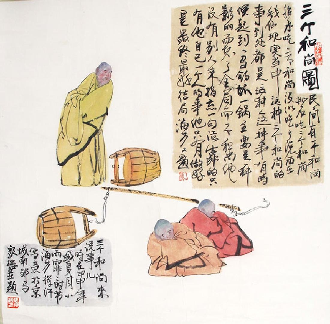 MA FANG HAI, CHINESE PAINTING ATTRIBUTED TO