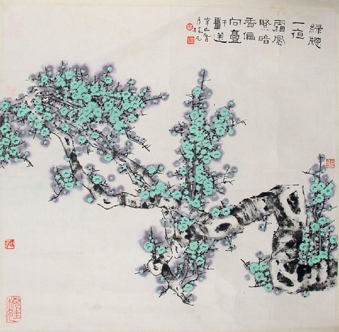 LIN FAN, CHINESE PAINTING ATTRIBUTED TO