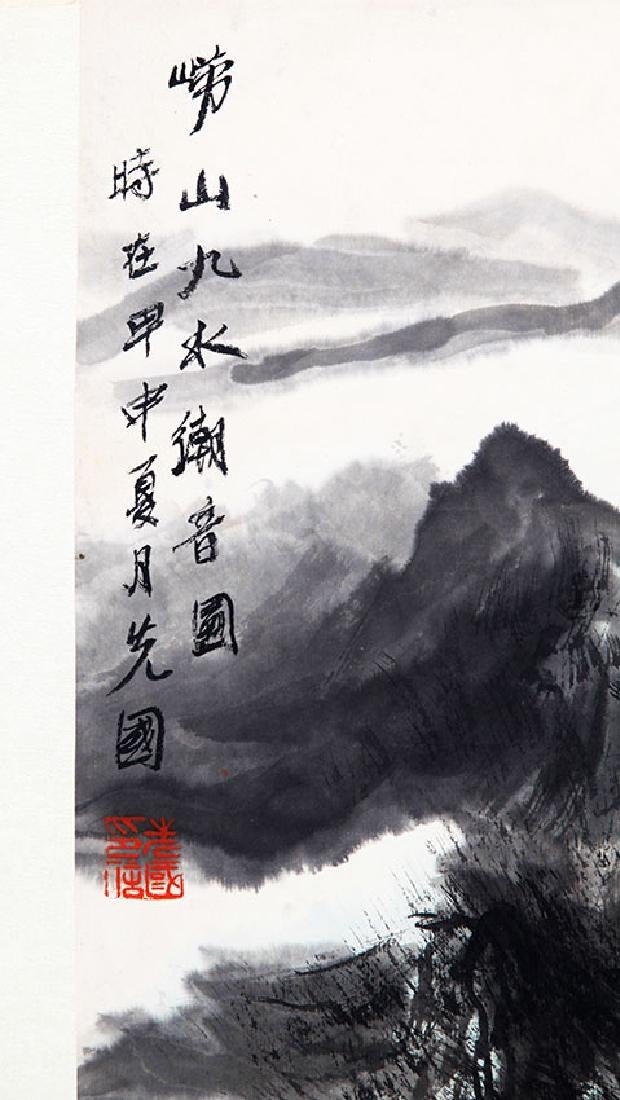ZENG XIAN GUO, CHINESE PAINTING ATTRIBUTED TO - 2