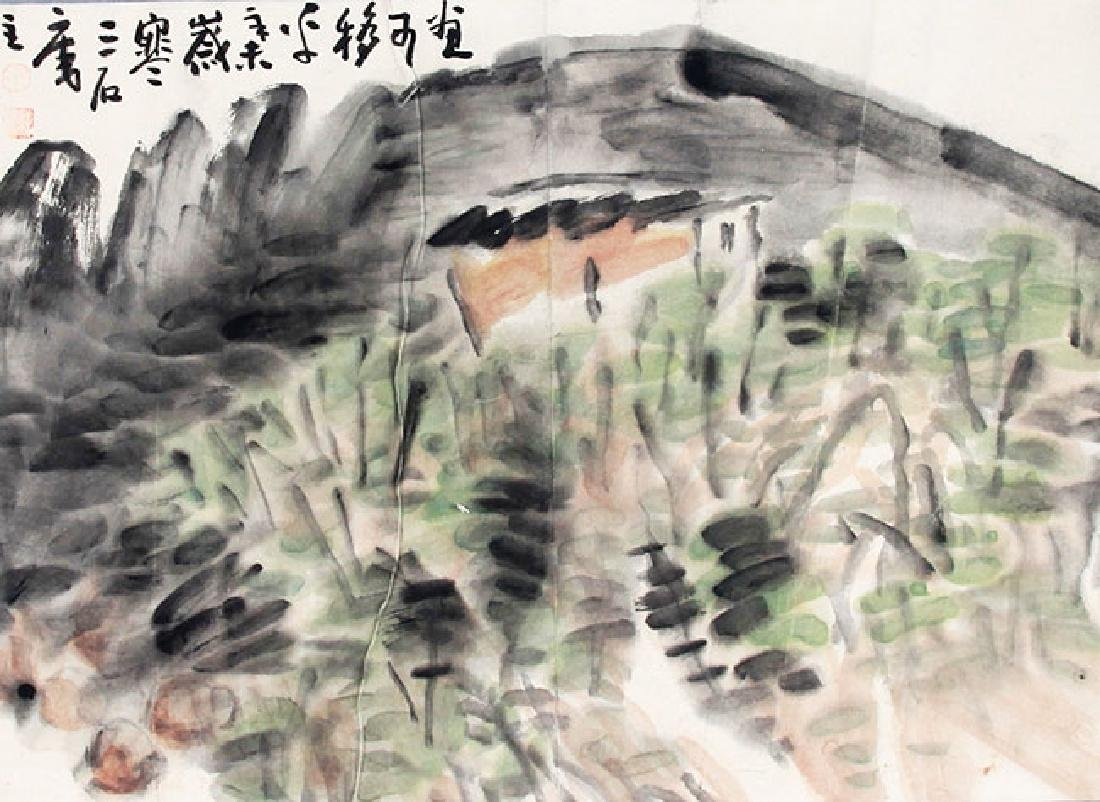 ZENG MI, CHINESE PAINTING ATTRIBUTED TO