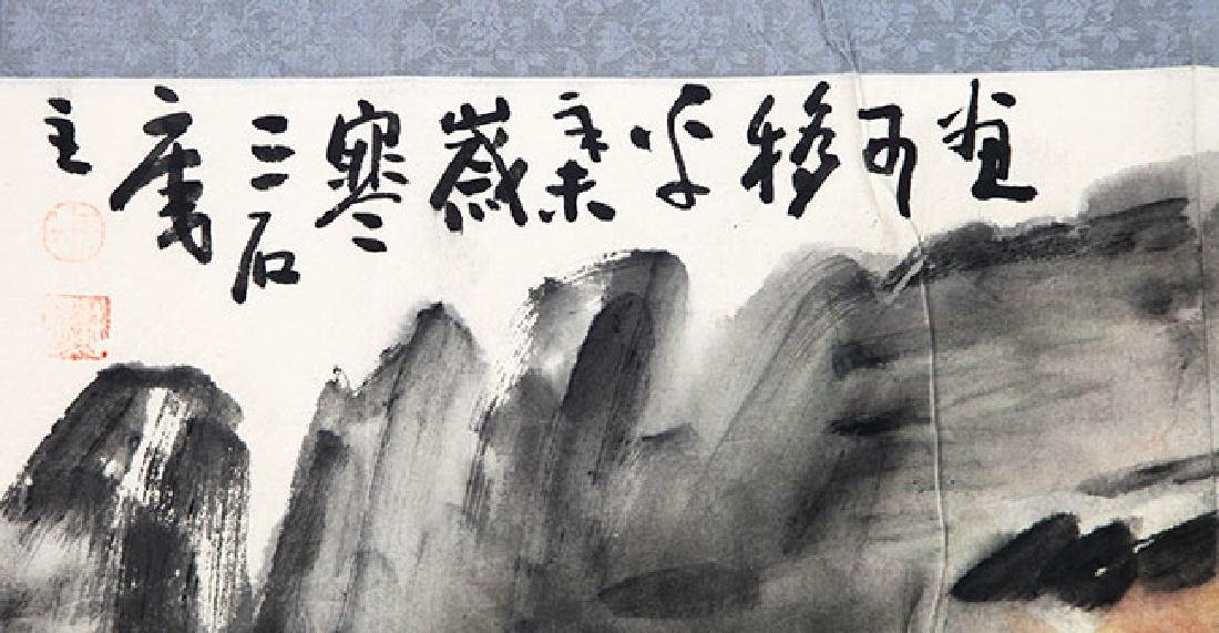 ZENG MI, CHINESE PAINTING ATTRIBUTED TO - 2