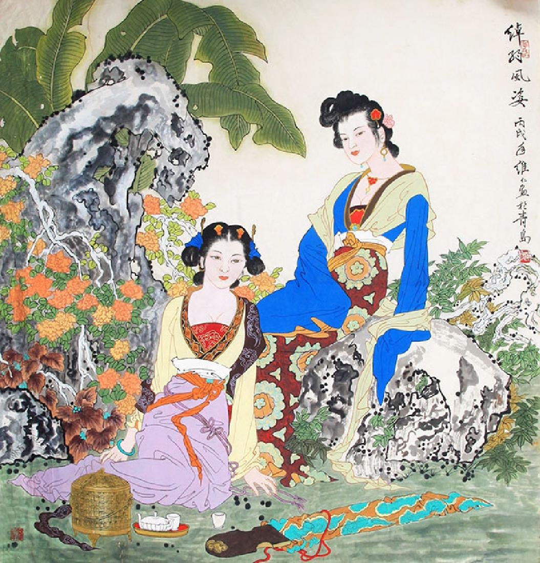 XIANG WEI REN, CHINESE PAINTING ATTRIBUTED TO