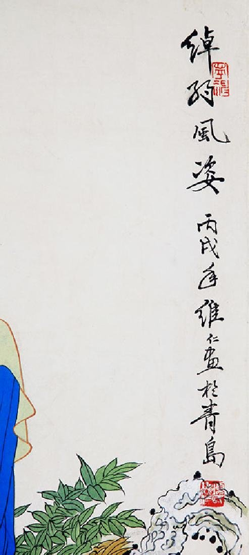 XIANG WEI REN, CHINESE PAINTING ATTRIBUTED TO - 2