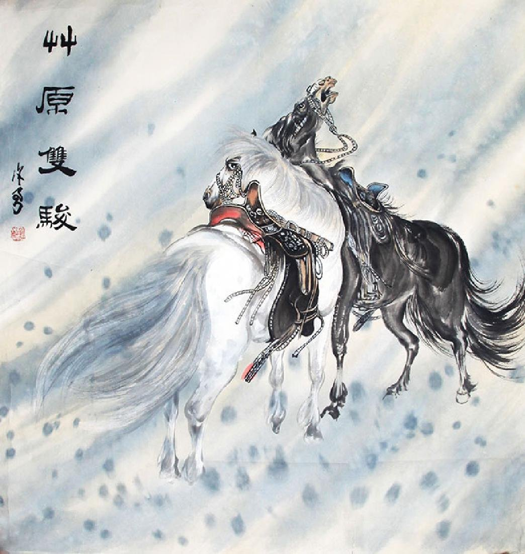 XU YONG, CHINESE PAINTING ATTRIBUTED TO