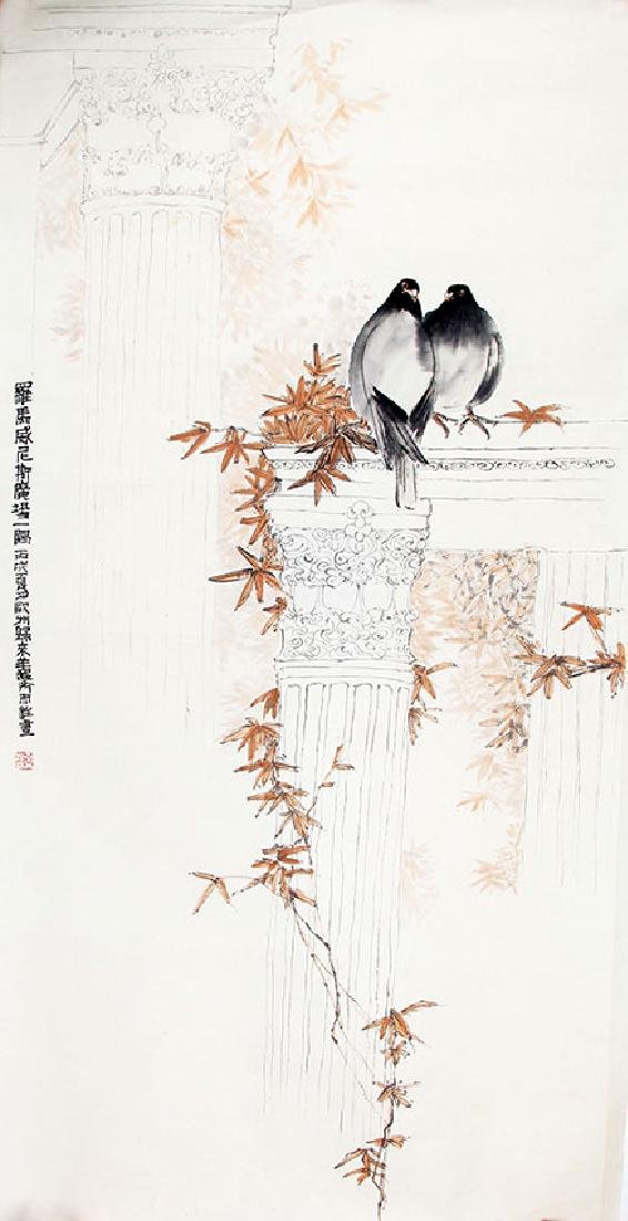 QIN TIAN ZHU, CHINESE PAINTING ATTRIBUTED TO
