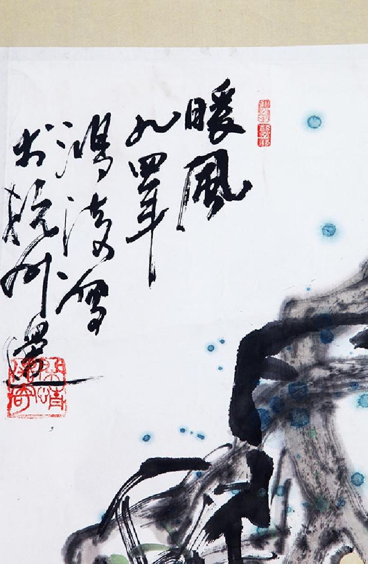 PAN HONG HAI, CHINESE PAINTING ATTRIBUTED TO - 2