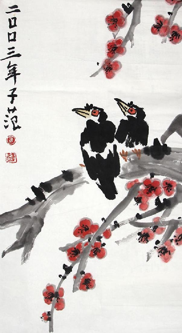 CUI ZI FAN, CHINESE PAINTING ATTRIBUTED TO