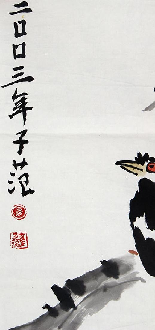 CUI ZI FAN, CHINESE PAINTING ATTRIBUTED TO - 2