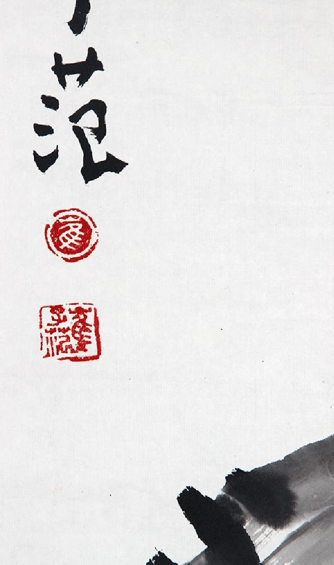 CUI ZI FAN, CHINESE PAINTING ATTRIBUTED TO - 3