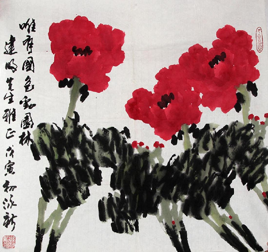 SUN YONG XIN, CHINESE PAINTING ATTRIBUTED TO