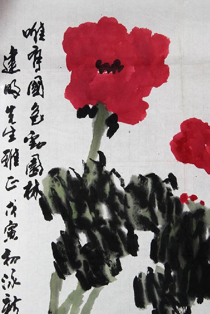 SUN YONG XIN, CHINESE PAINTING ATTRIBUTED TO - 3