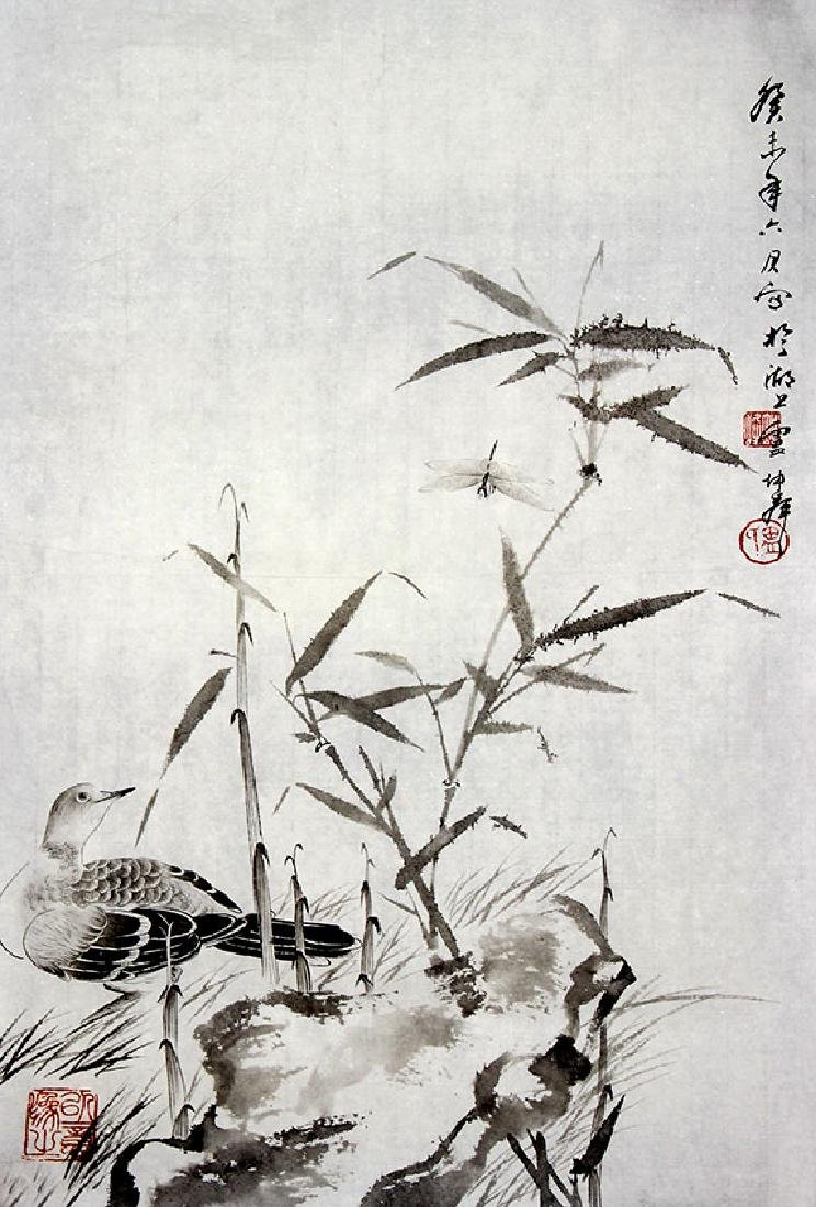 LU KUN FENG, CHINESE PAINTING ATTRIBUTED TO