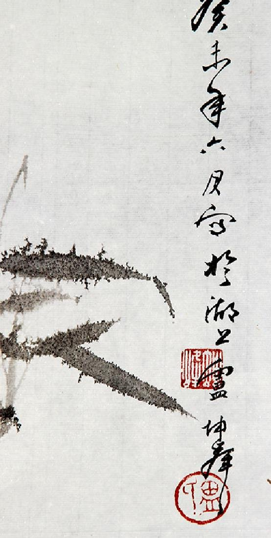 LU KUN FENG, CHINESE PAINTING ATTRIBUTED TO - 3