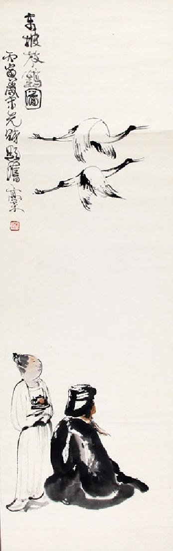 PU XIAN CHEN, CHINESE PAINTING ATTRIBUTED TO