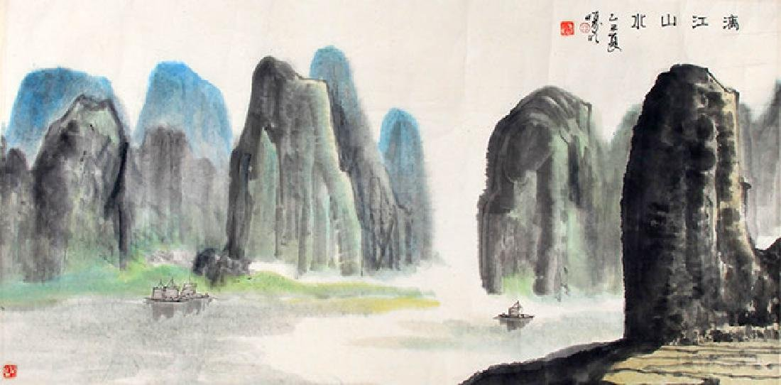 LIN XI MING, CHINESE PAINTING ATTRIBUTED TO