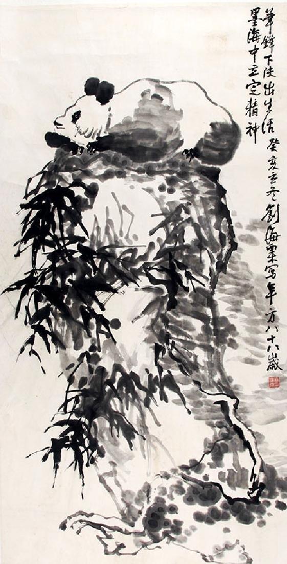 LIU HAI LI, CHINESE PAINTING ATTRIBUTED TO
