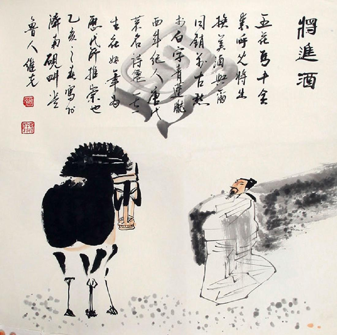 KONG WEI KE CHINESE PAINTING, ATTRIBUTED TO