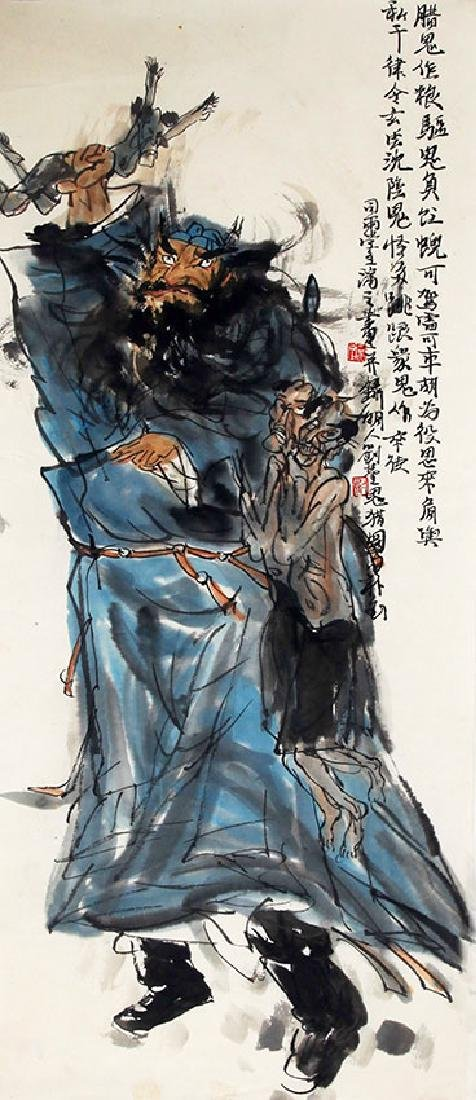 WEI XIAO SONG CHINESE PAINTING, ATTRIBUTED TO
