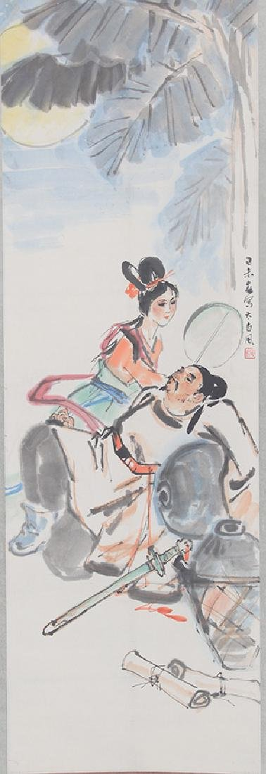 DUAN GU FENG CHINESE PAINTING, ATTRIBUTED TO