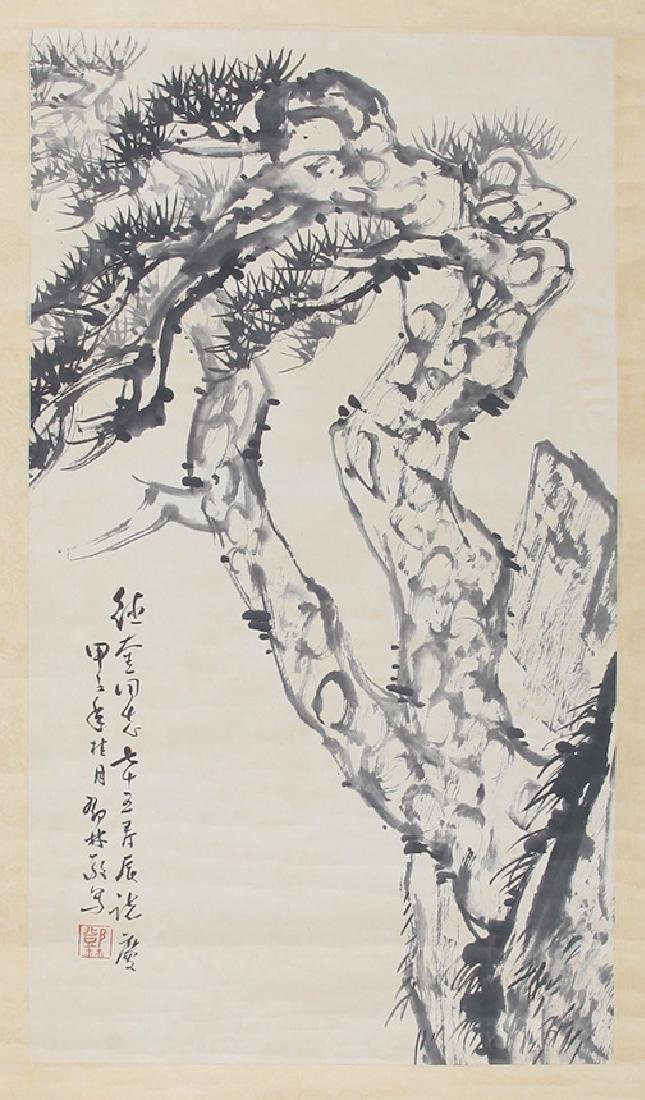 DENG LIN CHINESE PAINTING, ATTRIBUTED TO