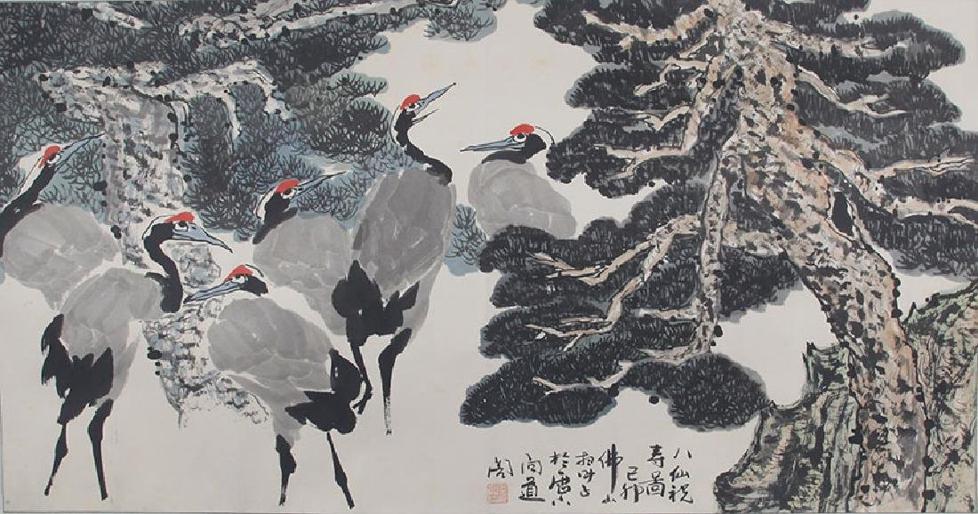 WEN FENG DONG CHINESE PAINTING, ATTRIBUTED TO