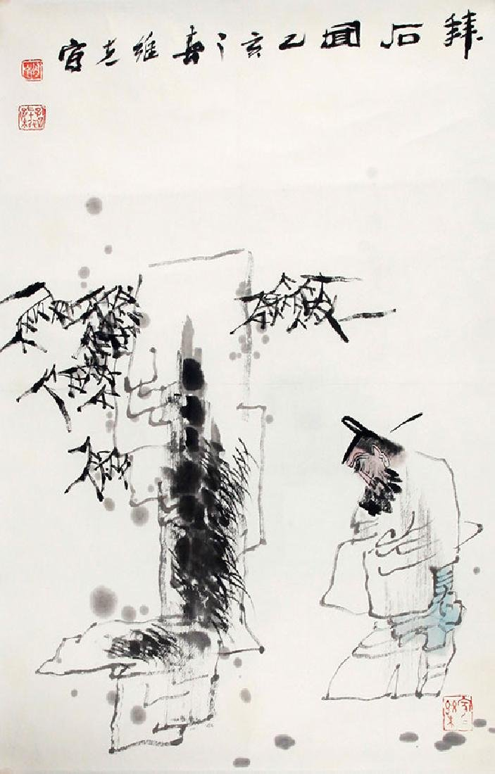 KONG WEI KA CHINESE PAINTING, ATTRIBUTED TO