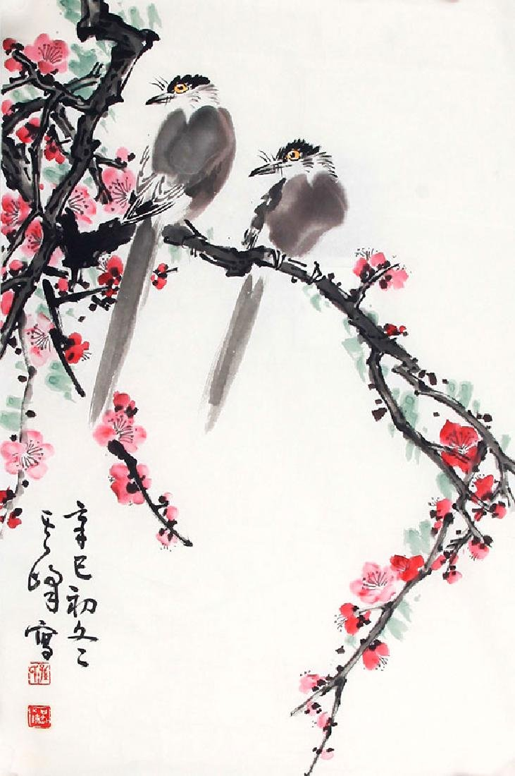 SUN QI FENG CHINESE PAINTING (ATTRIBUTED TO )