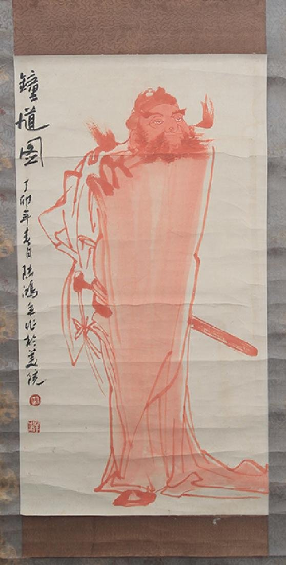 LU HONG NIAN CHINESE PAINTING (ATTRIBUTED TO )