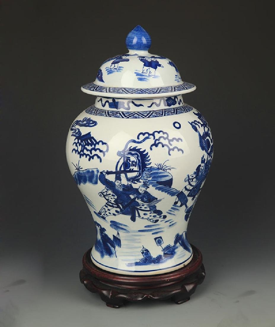 BLUE AND WHITE STORY PATTERN GENERAL TYPE JAR