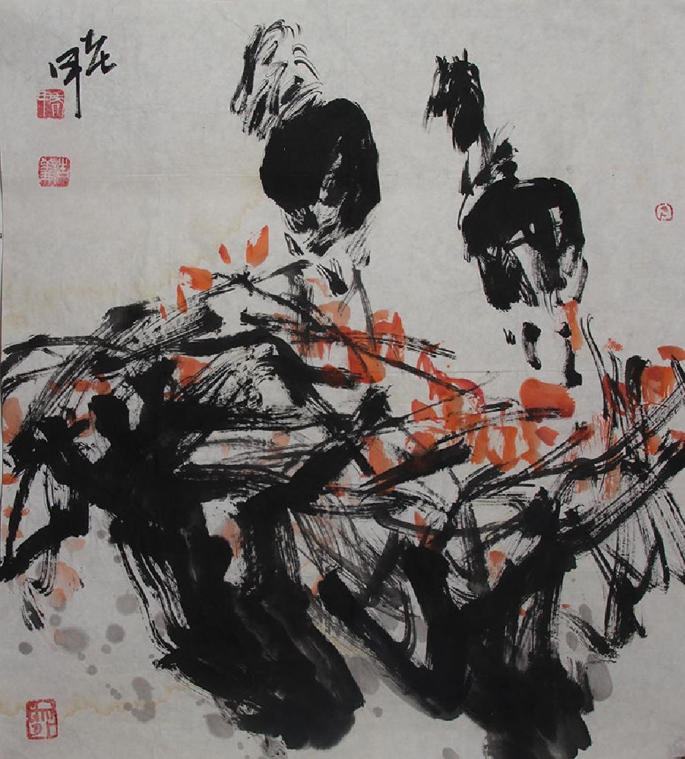 JIA HAO YI CHINESE PAINTING ATTRIBUTED TO