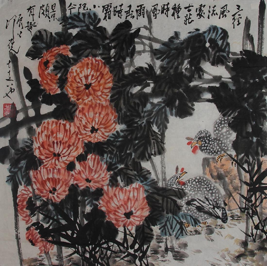 FENG PING CHINESE PAINTING ATTRIBUTED TO
