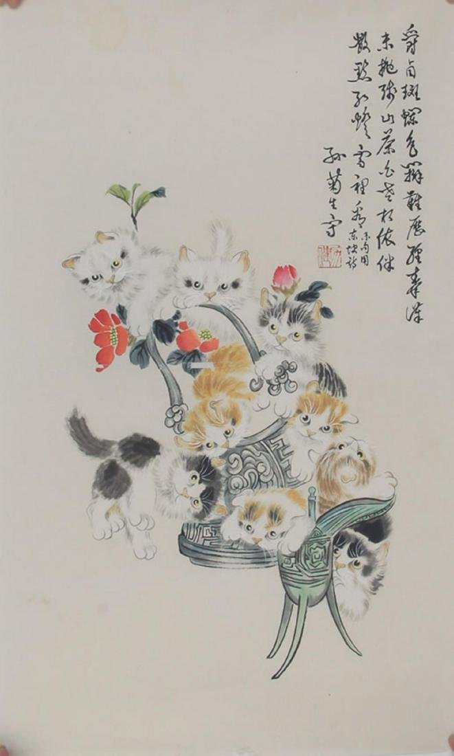 FINE CHINESE PAINTING ATTRIBUTED TO SUN JU SHENG, SHI - 4
