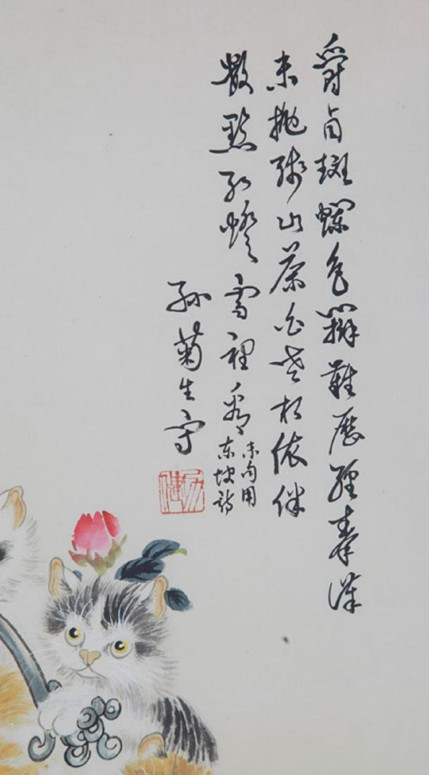 FINE CHINESE PAINTING ATTRIBUTED TO SUN JU SHENG, SHI - 5