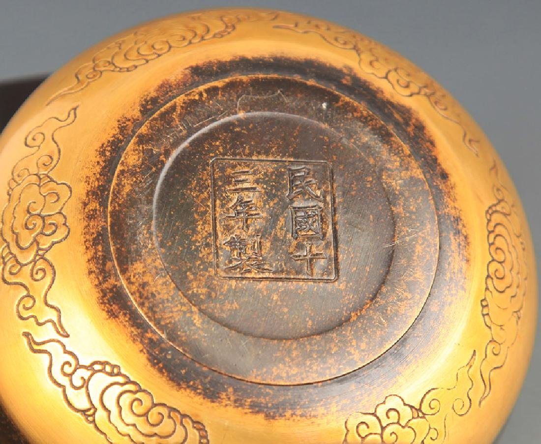 A FINELY CARVED ROUND BRONZE AROMATHERAPY - 5