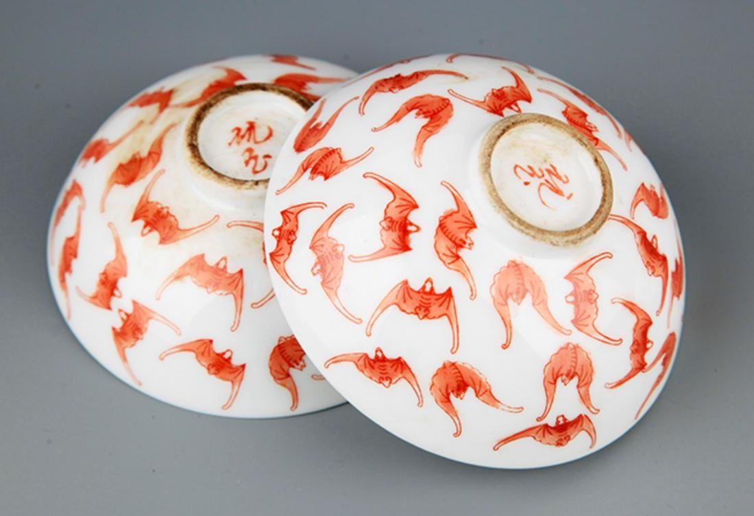 A GROUP OF RED COLOR BAT PAINTING PORCELAIN BOWL - 5