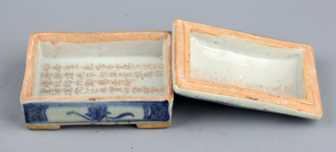 A PORCELAIN MAKE UP BOX AND CENSER - 3