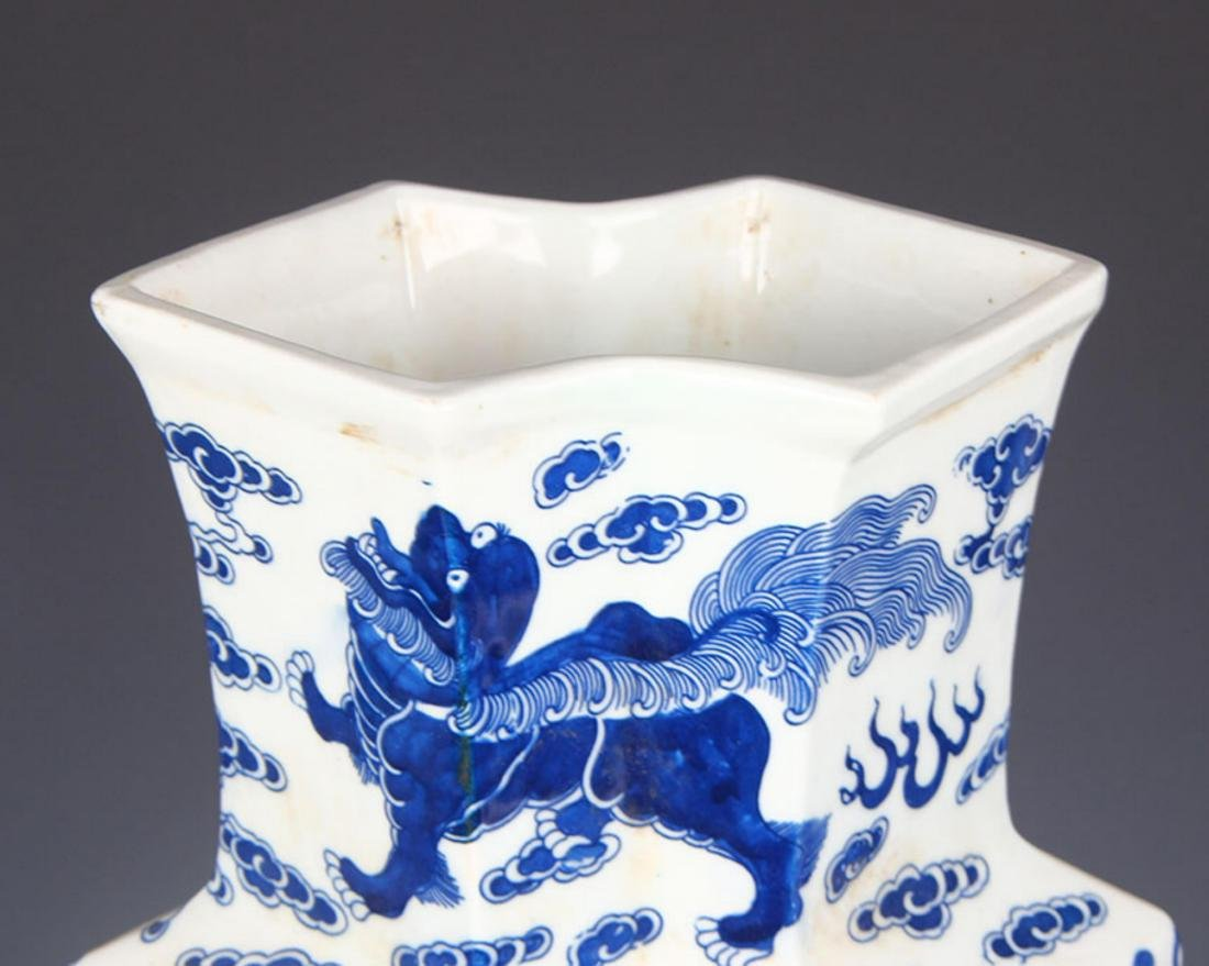 BLUE AND WHITE LION PLAYING PATTERN PORCELAIN VASE - 2