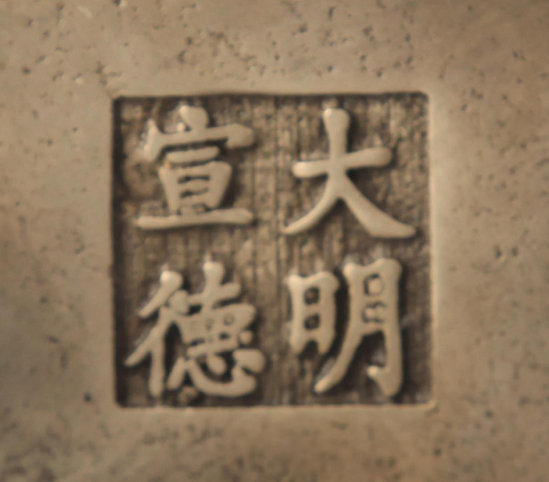 A FINE CHINESE INGOTS FIGURE AROMATHERAPY - 6