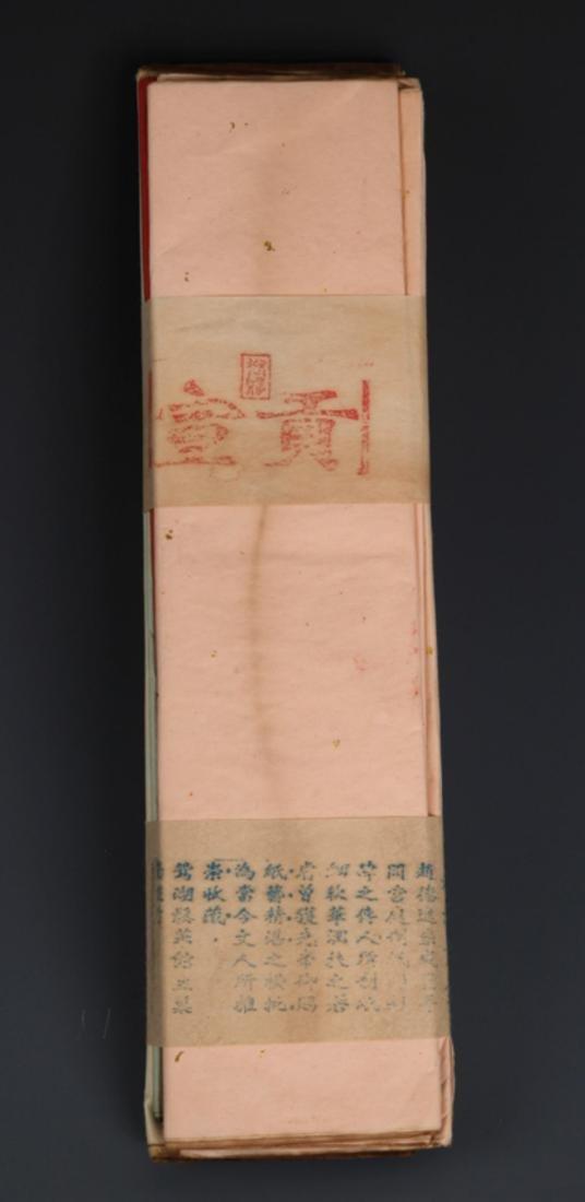"""A SET OF FINE """"ZHAO SHI GONG XUAN"""" PAPER - 4"""